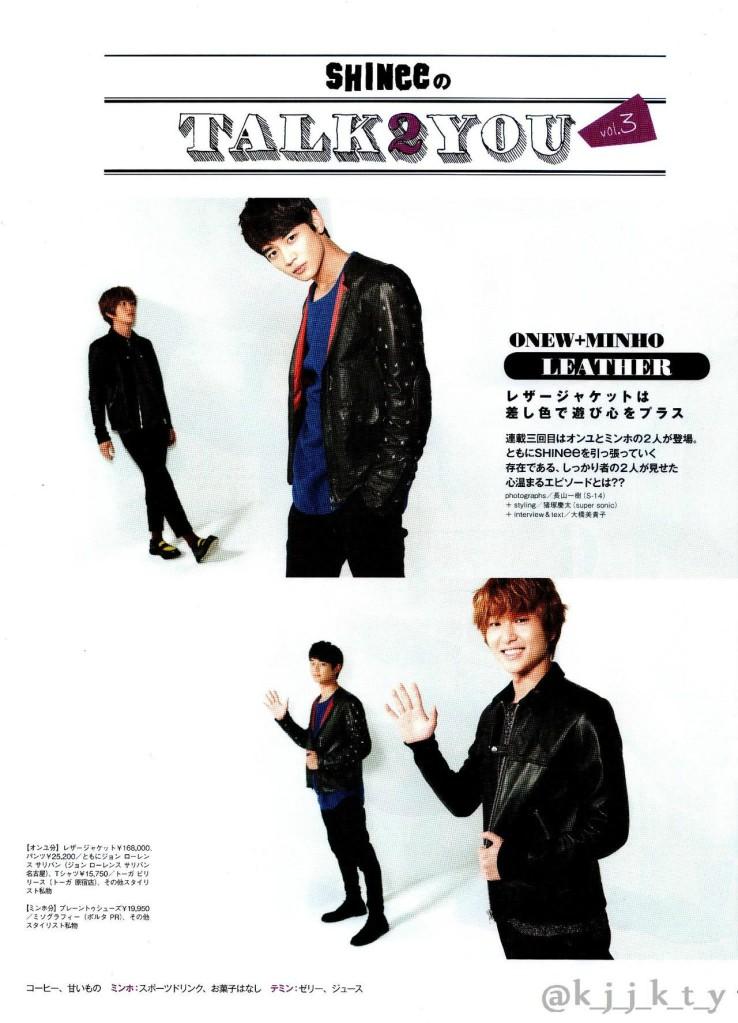 Onew2C_Minho_-_JILLE_Magazine2C_February_2A_01_2013_28429